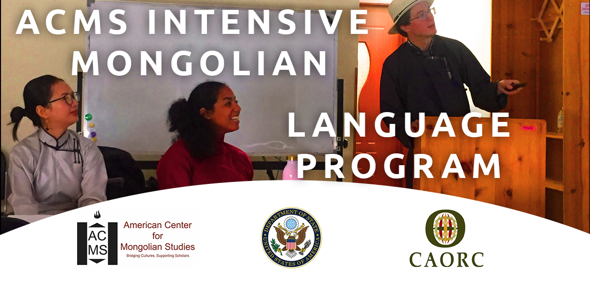 Intensive Mongolian Language Program 2020