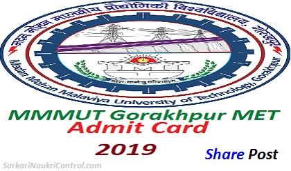 MMM Gorakhpur MET Admit Card 2019
