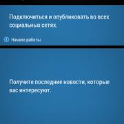 Screenshot-2013-01-10-21-16-36