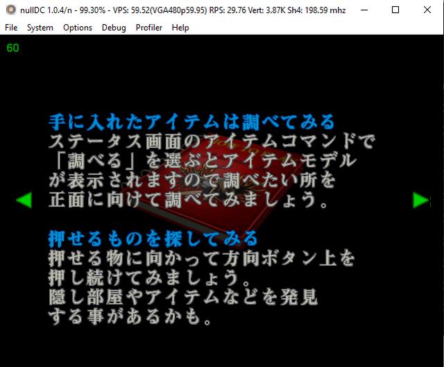 Captura-de-pantalla-44.png