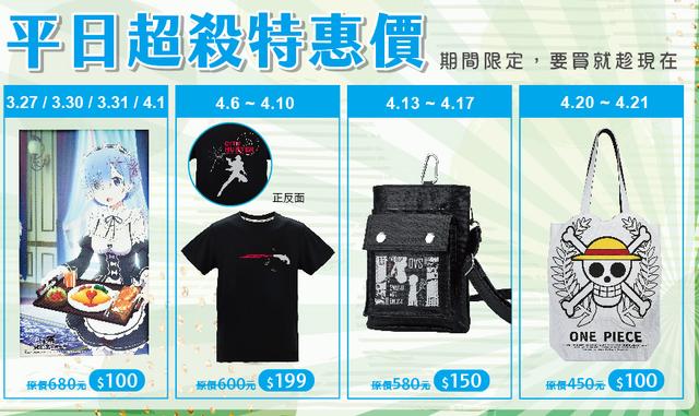 Topics tagged under press_新聞 on 紀由屋分享坊 7
