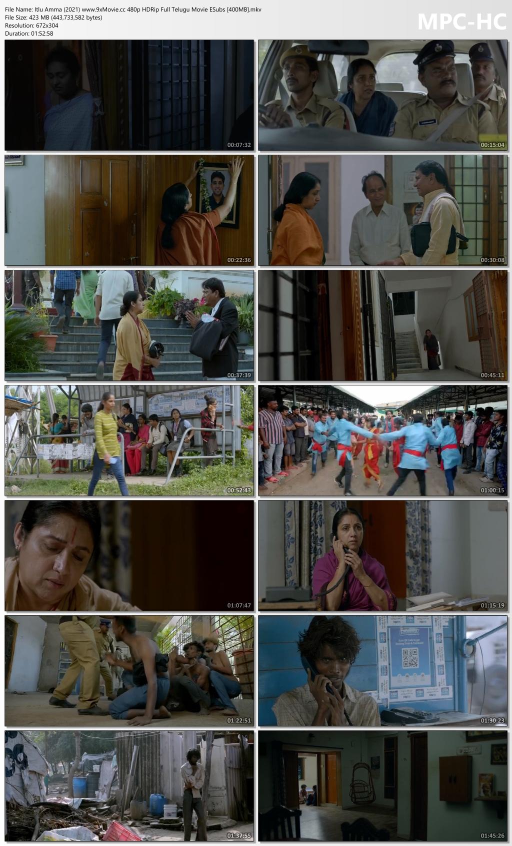 Itlu-Amma-2021-www-9x-Movie-cc-480p-HDRip-Full-Telugu-Movie-ESubs-400-MB-mkv