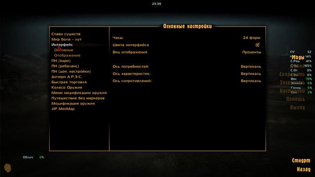 Fallout-NV-2020-07-19-17-57-00-059