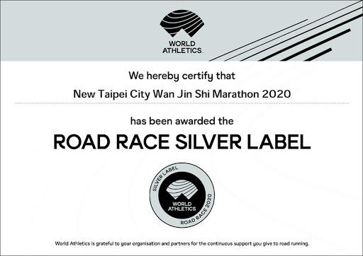 silver-label-taipei-travelmarathon-es