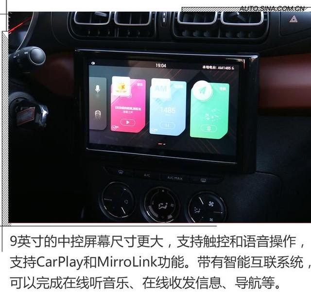 2014 - [Citroën] C3-XR (Chine) - Page 17 F18