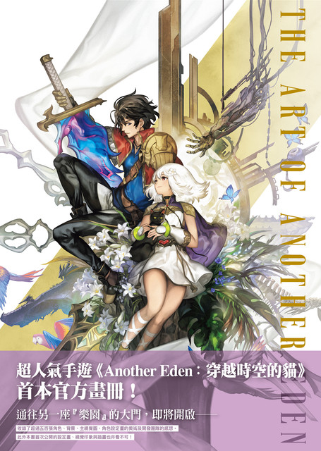 尖端出版2021年6月份漫畫+小說新書書訊 0510