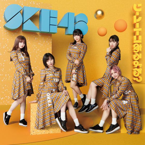 SKE48-Souyuutoko-Aru-yo-ne-Lim-A