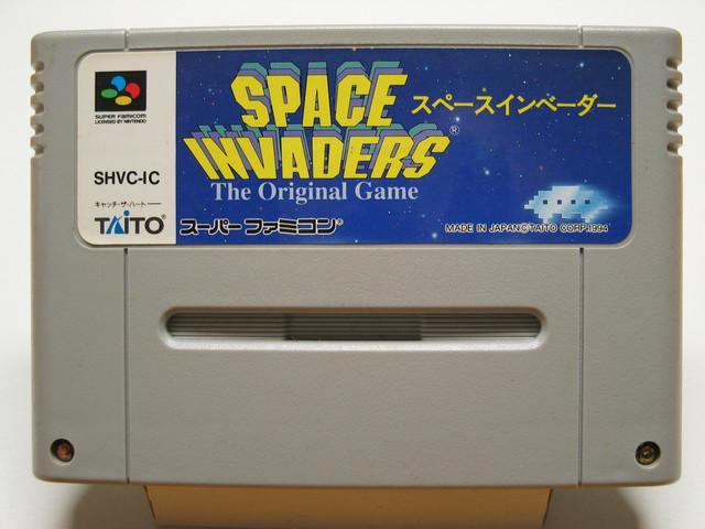 SFC-3655