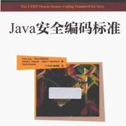 Android 應用開發實踐(第2版)(231MB@PDF@OP@簡中)
