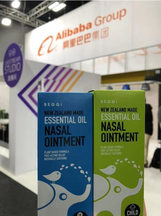 N sg BEGGI Appeared at Alibaba E-Commerce Expo
