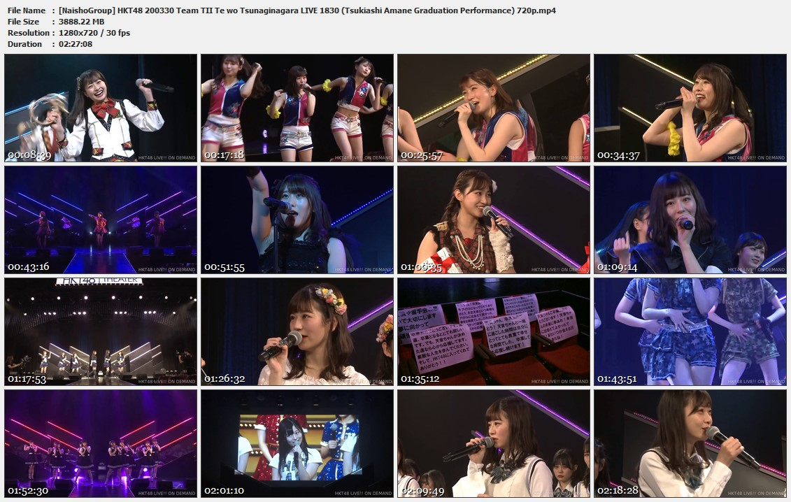 Naisho-Group-HKT48-200330-Team-TII-Te-wo-Tsunaginagara-LIVE-1830-Tsukiashi-Amane-Graduation-Performance-720p-mp4