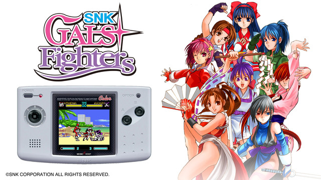 Topics tagged under nintendoswitch on 紀由屋分享坊 Image01-galsfighters