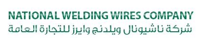 شركة ناشيونال ويلدنج وايزر للتجارة العامة