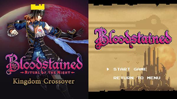 """血跡斑斑:夜間的儀式""""經典模式""""和""""王國跨界""""現已更新 Bloodstained-01-14-21-1"""