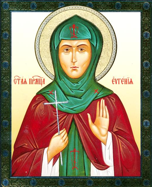 evgeniya-rimskaya-ikona-na-dereve