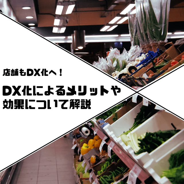 1101-DX-DX-png
