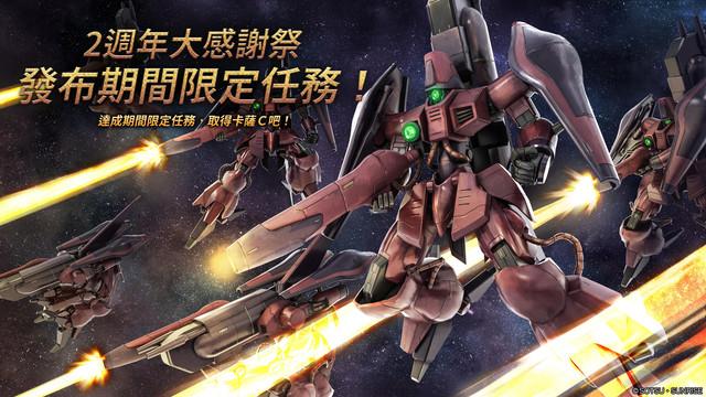 Topics tagged under 鋼彈 on 紀由屋分享坊 TW-Gaza-C-combine