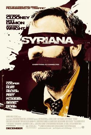 სირიანა SYRIANA