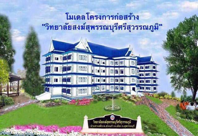 01-Supanburi-Model.jpg