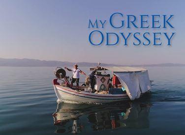 """""""MY GREEK ODYSSEY""""  ΣΤΙΣ ΟΙΝΟΥΣΣΕΣ"""