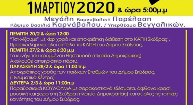 2020-02-12-220825