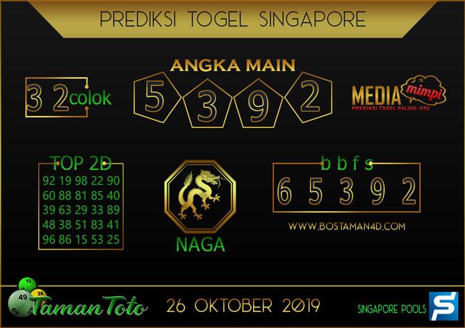 Prediksi Togel SINGAPORE TAMAN TOTO 26 OKTOBER 2019