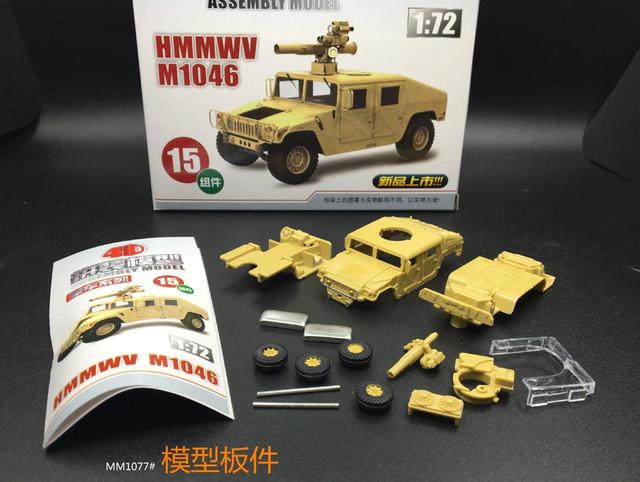 """4D puzzle model"" -Китайский производитель 4-D-HMMWV-2"