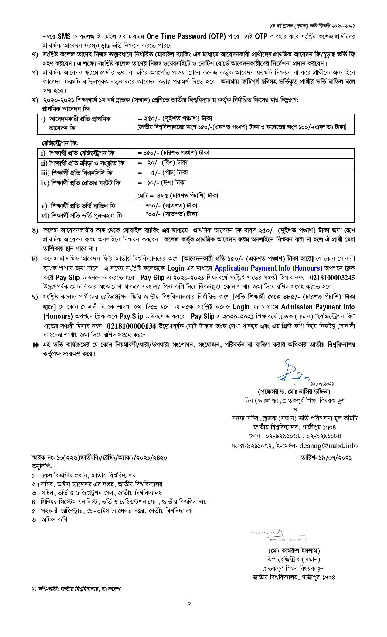 nu-honours-admission-circular-2