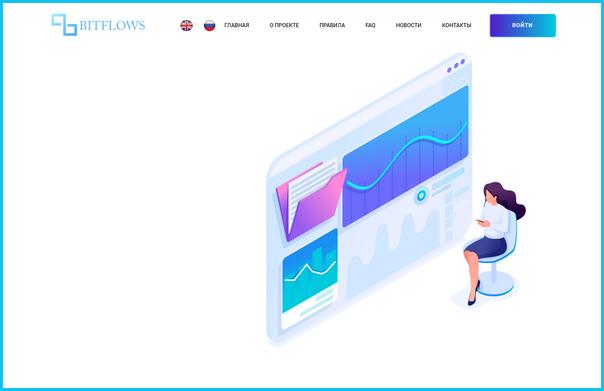 BITFLOWS-CC