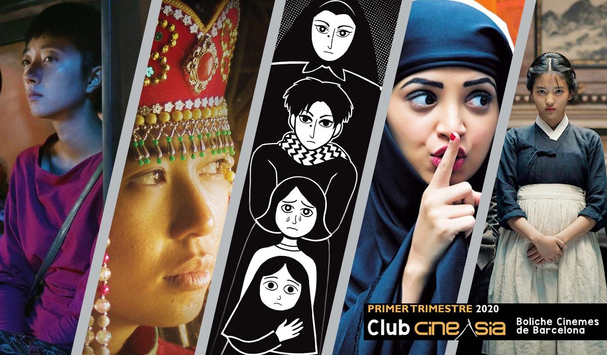 clubcineasia.jpg