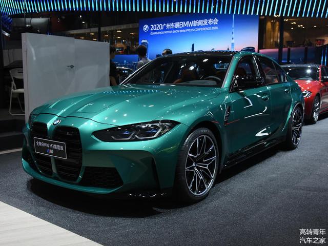 2020 - [BMW] M3/M4 - Page 23 A773-EA5-B-1619-46-FC-9075-518-E24-DDF9-A2