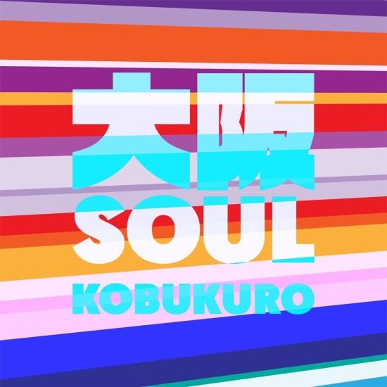 [Single] Kobukuro – Osaka SOUL