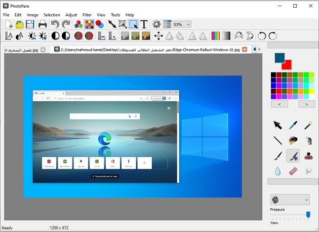 برنامج مجاني لتعديل وتحرير الصور وإضافة التأثيرات عليها Photoflare