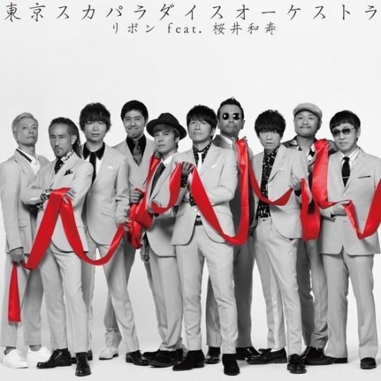 [Single] Tokyo Ska Paradise Orchestra – Ribbon feat. Sakurai Kazutoshi