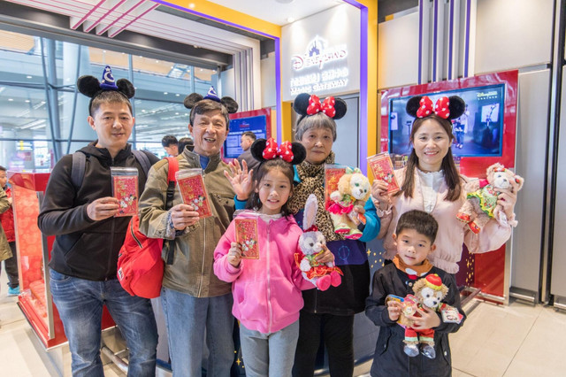 Hong Kong Disneyland Resort en général - le coin des petites infos - Page 14 Xx3