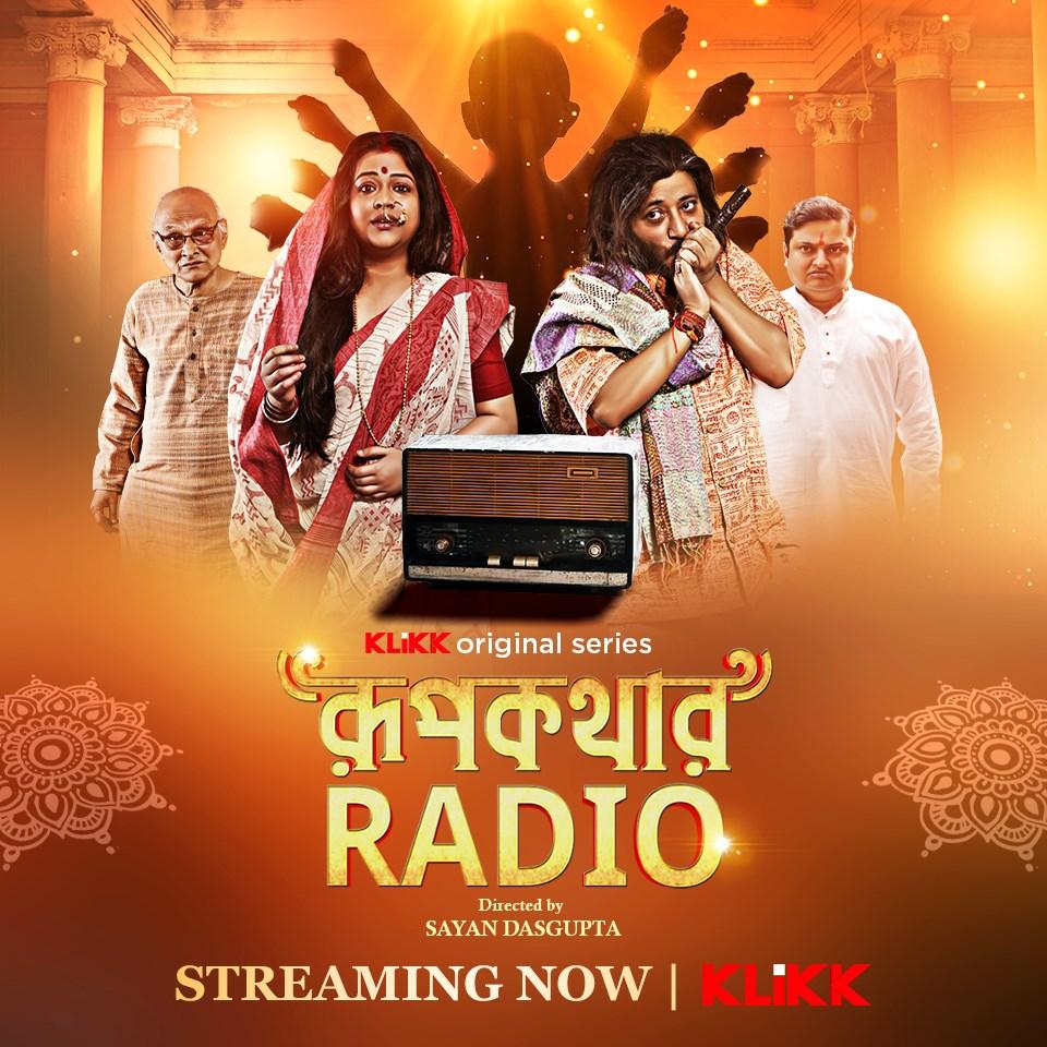 Roopkathar Radio (2021) S01 Bengali Complete Web Series 480p HDRip 500MB ESub