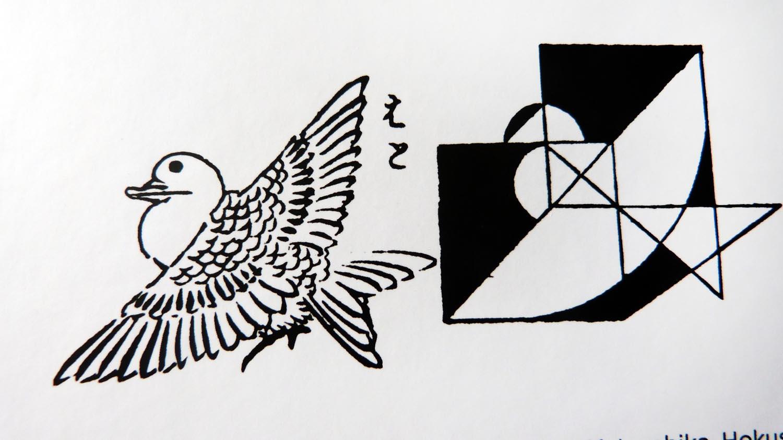 P1230749.jpg