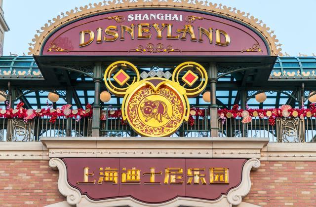 [Shanghai Disney Resort] Le Resort en général - le coin des petites infos  - Page 7 Xx1