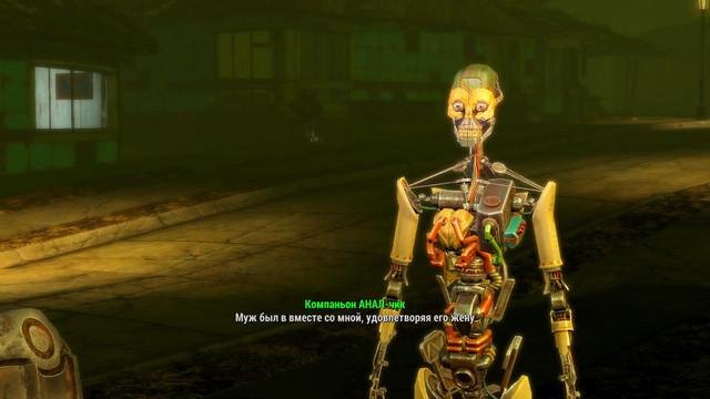 Fallout4 2017 11 19 10 28 22 67