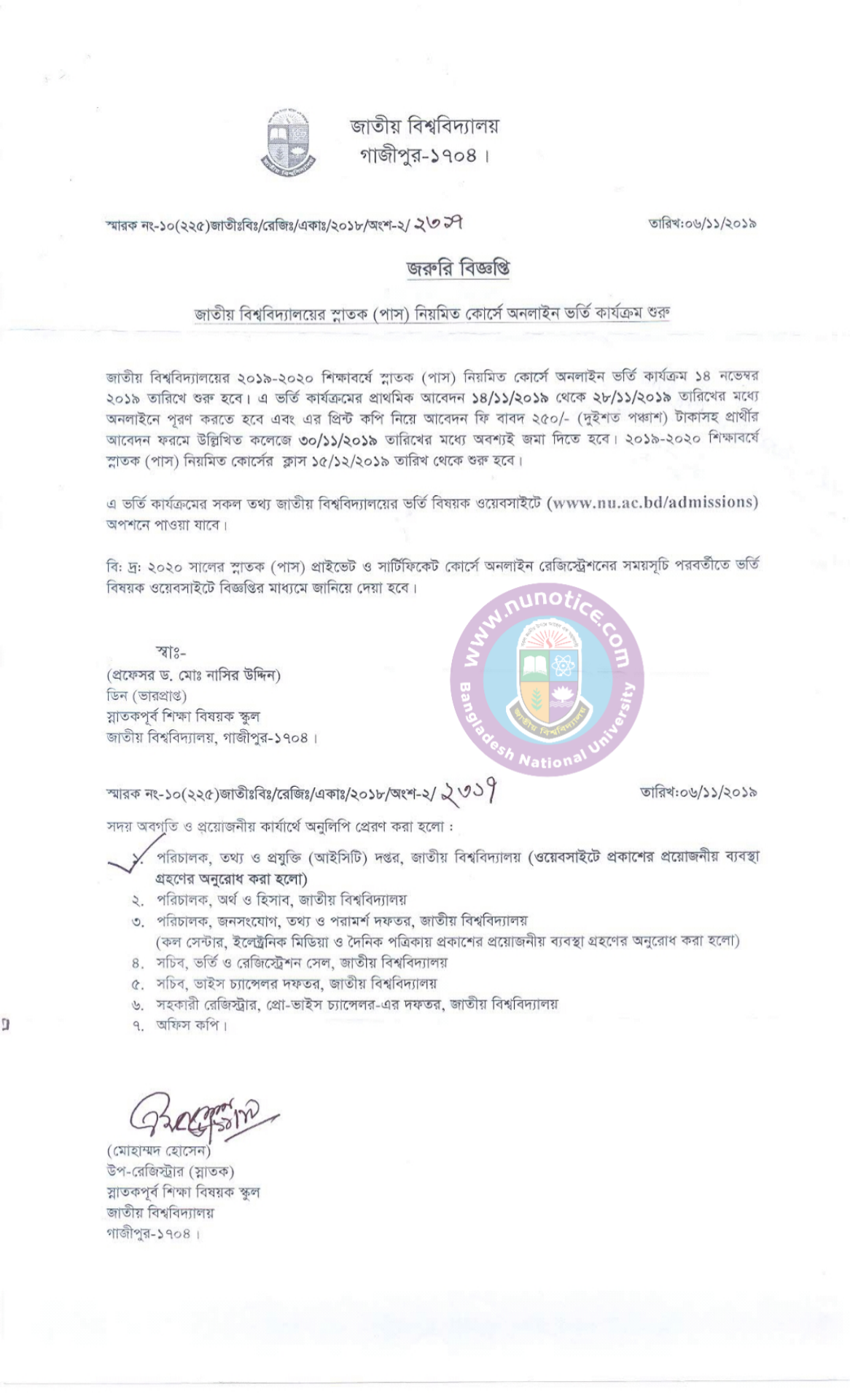 degree admission 2019