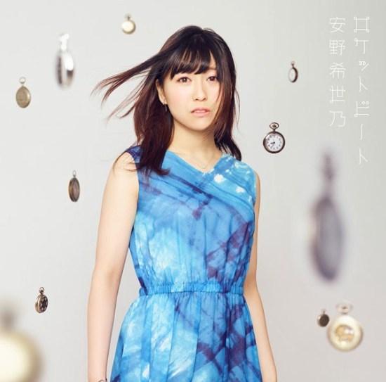 [Single] Kiyono Yasuno – Rocket Beat
