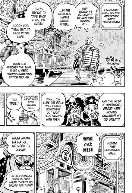 one-piece-chapter-983-03.jpg