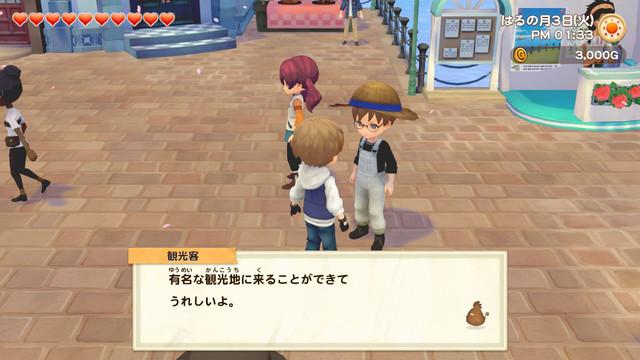 「牧場物語」系列首次在Nintendo SwitchTM平台推出全新製作的作品!  『牧場物語 橄欖鎮與希望的大地』 於今日2月25日(四)發售 068