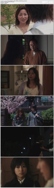 Akai-Ito-2008-JAPANESE-1080p-WEBRip-x264-Mkvking-com-mkv-thumbs-2021-06-08-07-59-18