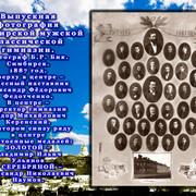 15-1887
