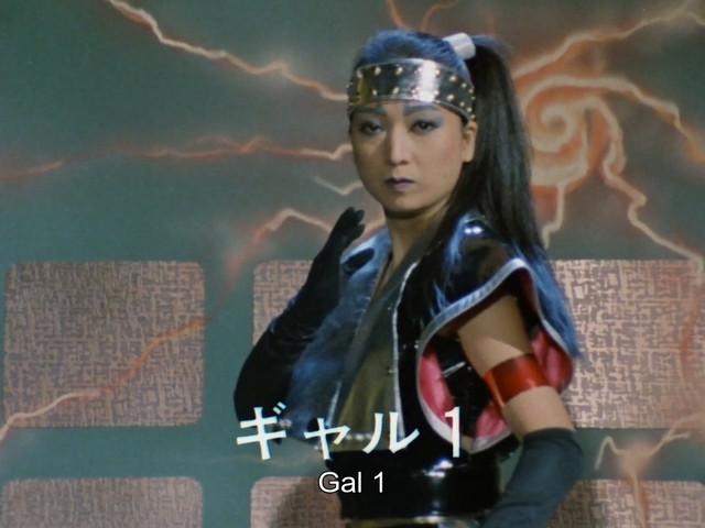 MF-Uchuu-Keiji-Shaider-Blu-Ray-01-mp4-20200509-151350-883