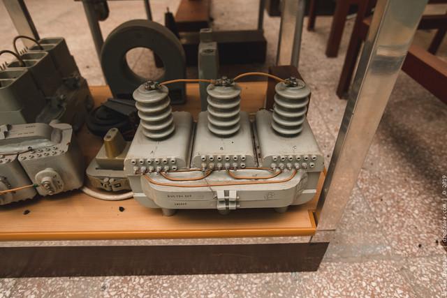 ARS-0041