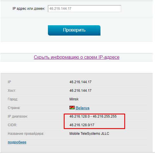 Screenshot-33.png