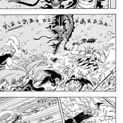 one-piece-chapter-990-3