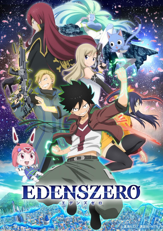 Nouveau Visual Art de l'anime Edens Zero